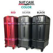 ベルト付きスーツケース