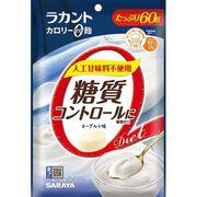 【ケース販売】サラヤ ラカント カロリーゼロ飴 シュガーレス ヨーグルト味(60g)×60