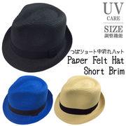 【即納】 最新春夏 レディース サイズ調節可能 帽子 春 夏 つばショート中折れハット