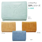 【特価商品!】ハワイアン型押しシリーズ 札入れ 婦人財布