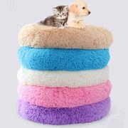 格安☆ペット用品★猫用★小型犬用★滑り止めカドラー★ペット用ベッド・ポケット★3サイズ