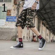 【ファッション夏新作】 ショットパンツ パンツ メンズ 夏 韓国ファッション