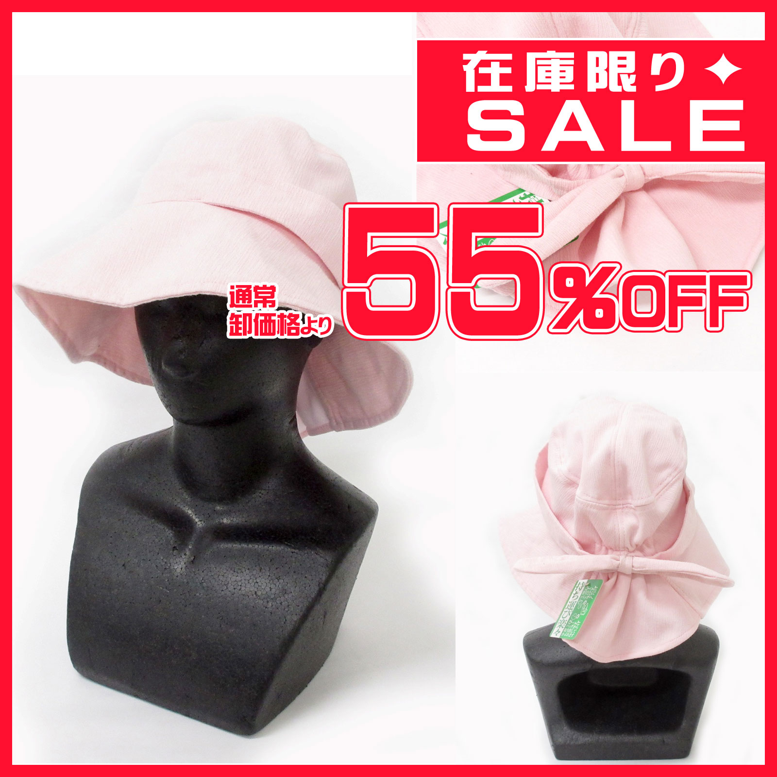 <UV対策グッズ・帽子>レディース・婦人用帽子 レディースハット リボン付き ピンク No.407-046