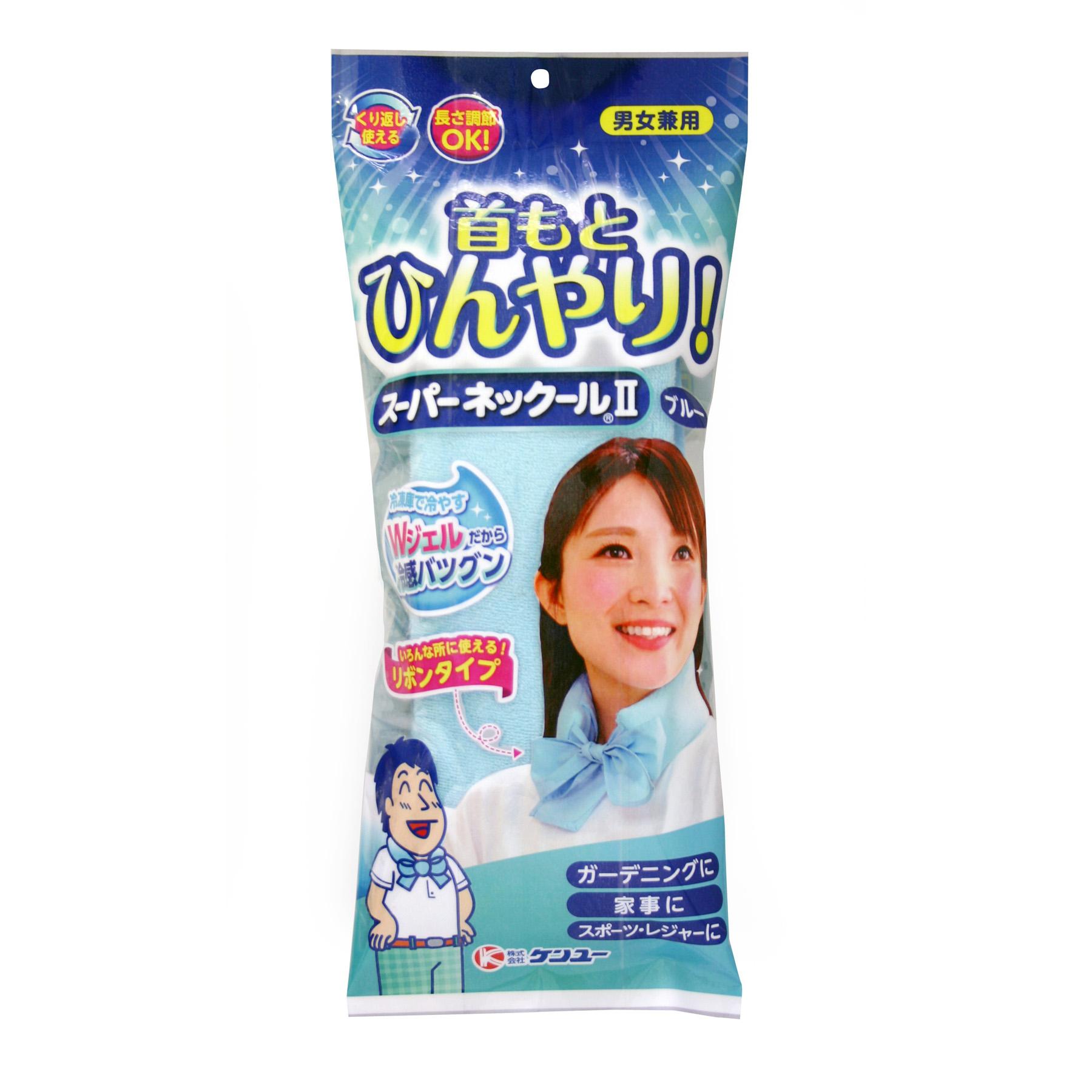ケンユー 〈涼感商品〉首もとひんやり/スーパーネックール2(ブルー)