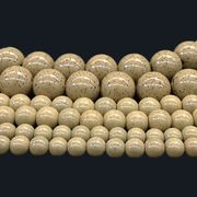 連 北投石(イエローグレー) 丸 12mm    品番: 9956