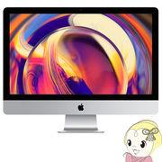 Apple 27インチデスクトップパソコン iMac Retina 5Kディスプレイモデル MRQY2J/A [3000]