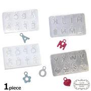1個 【シリコン モールド】 大文字 カン付き アルファベット シリコンモールド (全4種)