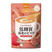 ロカボスタイル 低糖質海老のビスク150g  賞味期限19.10.02