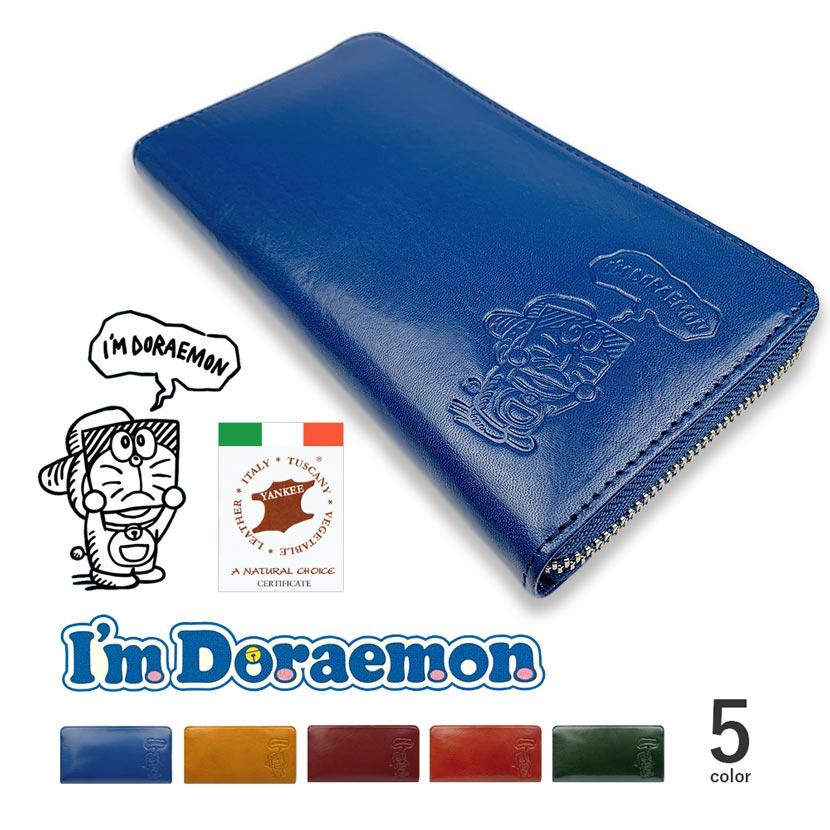 【全5色】 ドラえもん 藤子プロ 高級イタリアンレザー ラウンドファスナーウォレット 長財布 リアルレザー
