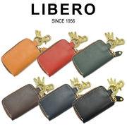 【全6色】 LIBERO リベロ 栃木レザー スマート キーケース キーホルダー リアルレザー