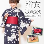 【2019春夏新作】浴衣3点セット/浴衣+帯+下駄 黒ボルドー