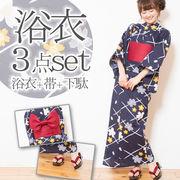 【2019春夏新作】浴衣3点セット/浴衣+帯+下駄 紺ボルドー