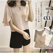 一部即納フリル袖かわいい五分袖 フレアスリーブ ドレスシャツ ゆったり 体型カバー ブラウスM~2XL
