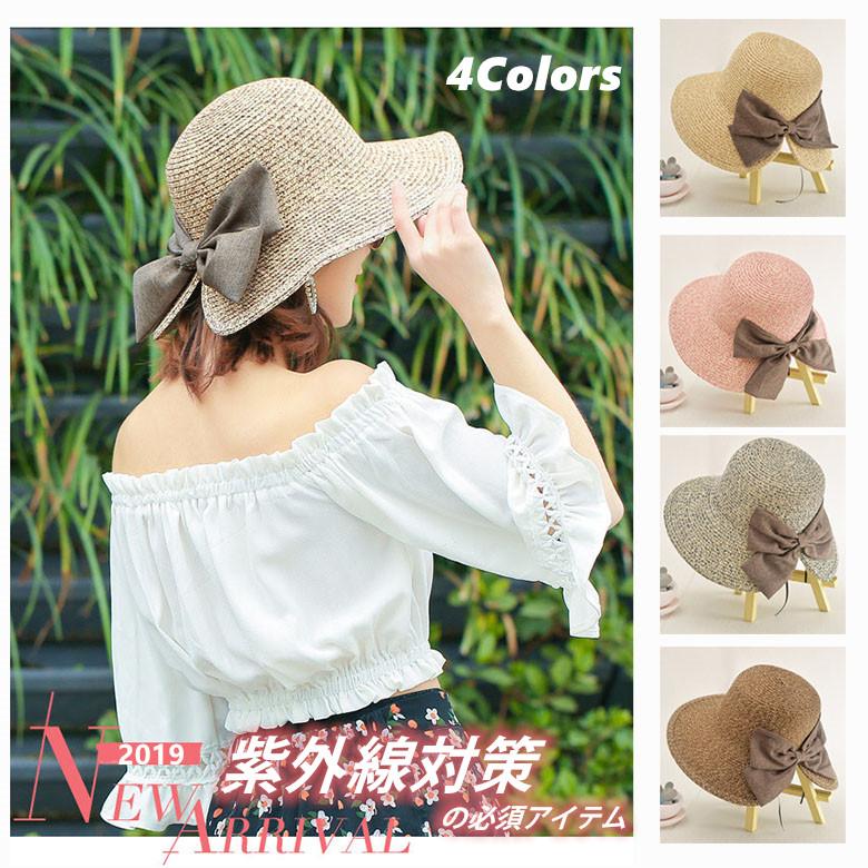 レディース ストローハット 麦わら帽子 日焼け止め UVカット 紫外線対策 小顔効果 リボン付き つば広