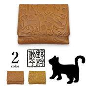 【全2色】野村修平 愛らしい猫の型押し リアルレザー 2つ折り財布 ウォレット ネコ キャット 牛革