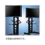 SDS エス・ディ・エス 26~55インチ対応移動式テレビスタンド 『 モニタワー エコノミー 』
