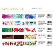 彩宴(SAIEN)マスキングテープ ギフトシリーズ 5柄