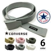 【現品限り】全6色 converse コンバース ロングガチャベルト カラフル GIベルト レディース メンズ