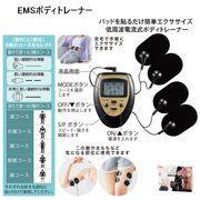 【売り切れごめん】EMSボディトレーニング