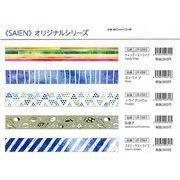 彩宴(SAIEN)マスキングテープ オリジナルシリーズ (No3)22柄