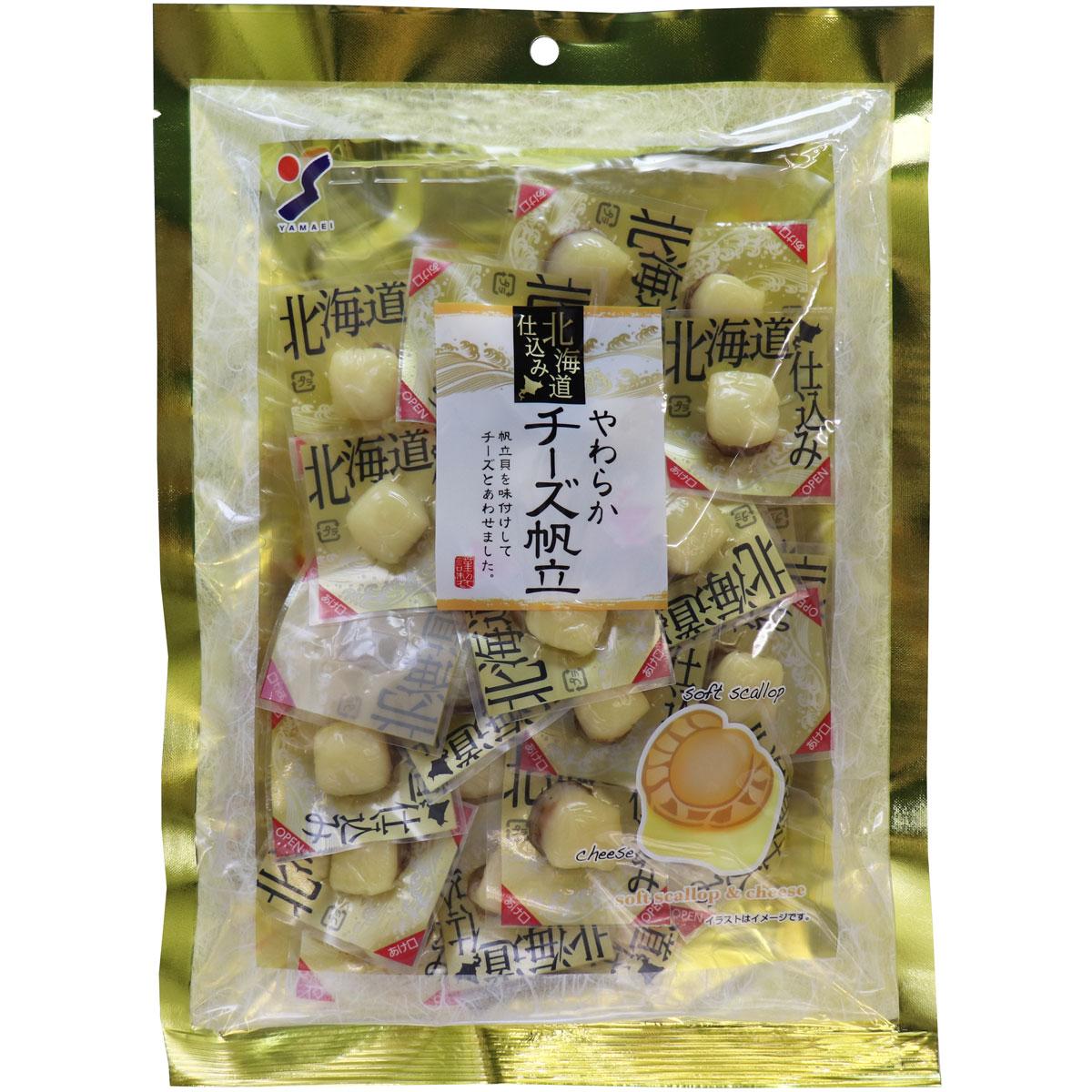 ※[メーカー欠品] 北海道仕込み やわらかチーズ帆立 120g