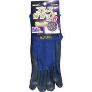ショーワ ブレスグリップ手袋 type-R サイズM ネイビー