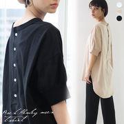 バックヘンリーネックtシャツ ビッグtシャツ オーバーサイズ カットソー レディース