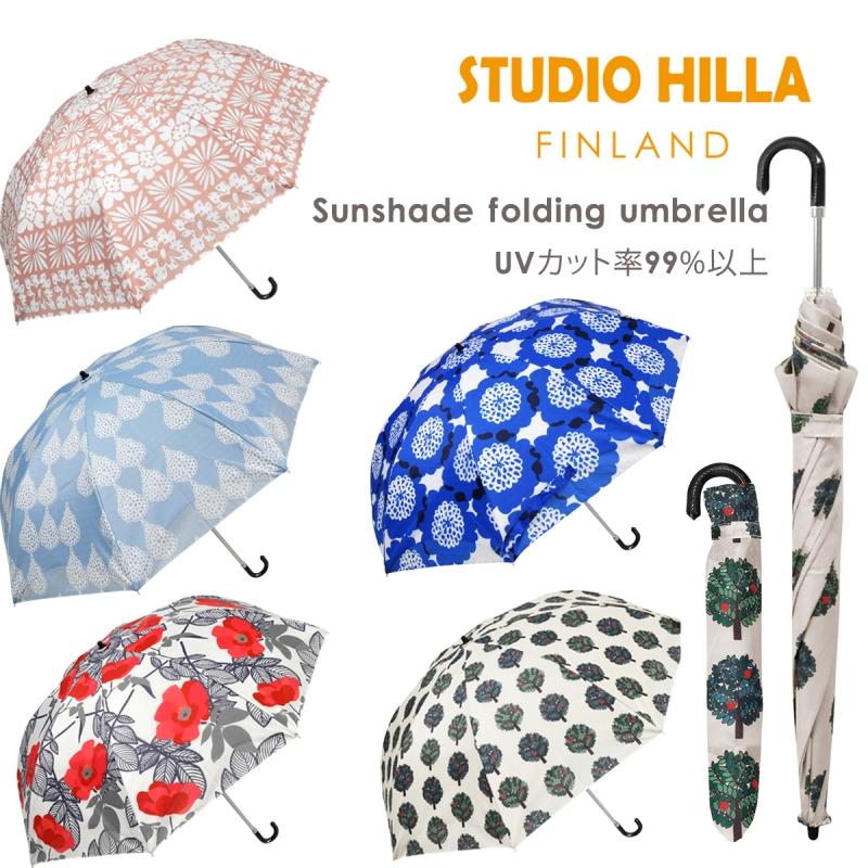 [セール対象外]<AMANO>【折りたたみ傘】STUDIO HILLA・晴雨二重張り折りたたみ傘・5種