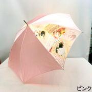 【長傘】【雨傘】マンハッタナーズ【スペインの詩】ジャンプ長傘