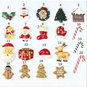 2019新品 クリスマス樹脂の部品 DIYサンタクロース 手袋 杖 雪のアクセサリー クリスマスデコレーション