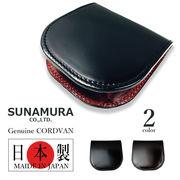 【全2色】SUNAMURA 砂村 日本製 高級レザー コードバン コインケースケース 小銭入れ リアルレザー 本革