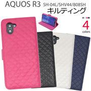 スマホケース 手帳型 AQUOS R3 SH-04L SHV44 808SH ケース 手帳 手帳型ケース アクオスr3 おすすめ 快適