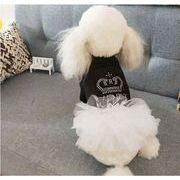 犬服 ワンピース 犬の服 犬 ワンちゃん服 ペット用品