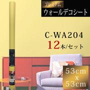 【WAGIC】プレミアムウォールデコシート 53cm x 53cm C-WA204(12本/柄)