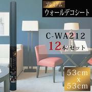 【WAGIC】プレミアムウォールデコシート 53cm x 53cm C-WA212(12本/柄)