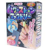 【知育玩具】みがこう パワーストーンファクトリー パワーストーン採掘キット ちょこっとDIY