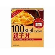 大塚食品 マイサイズ 親子丼 150g x10 *
