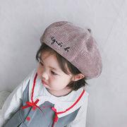 格安!ベビー帽子★秋冬新作★キッズハット★子供 北欧インスタ映え★ベレー帽★シェニール