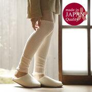 日本製・絹&綿レッグウォーマー 52cm丈