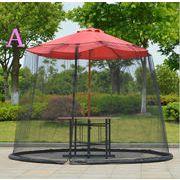 アウトドア 中庭 日傘 ネットカバー 蚊帳 ストレート傘 メッシュカバー ネットカバー