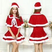 クリスマス  サンタ衣装 クリスマス服  レディース コスプレ ケープ コスチューム演出服 仮装