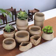 【ファッション雑貨】 植木鉢 ガーデニング 園芸 デコレーション テーブル 可愛い 陶磁 創意