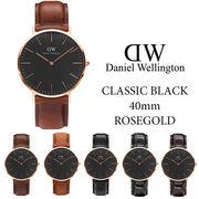 ダニエルウェリントン DANIEL WELLINGTON 腕時計 Classic Black 40mm ローズゴールド