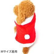 犬 服 犬服 犬の服 ドッグウェア コスチューム コスプレ サンタ クリスマス マント ポンチョ