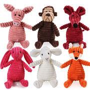 猫 犬 発声おもちゃ 玩具 おもちゃ ストレス解消 音が出る 歯の健康 運動 ペット用品