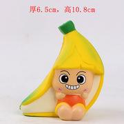 激安☆サンプル★スクイーズ★フォーカス玩具squishy★ストレス解消グッズ★果物フルーツ バナナ
