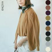 【即納】全10色!やわらか素材 ベーシックニットカーディガン [jdt0074]