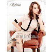 【Belsia】大きいサイズ完備!!大人パイピング膝丈ワンピーススーツ 五分袖キャバクラスーツ