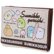 【お財布】すみっコぐらし/2つ折りファスナー付き財布/帆布調 サンエックス