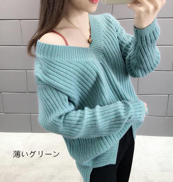 6色選択可★リブ編み Vネックニット 長袖セーター 秋冬ニット